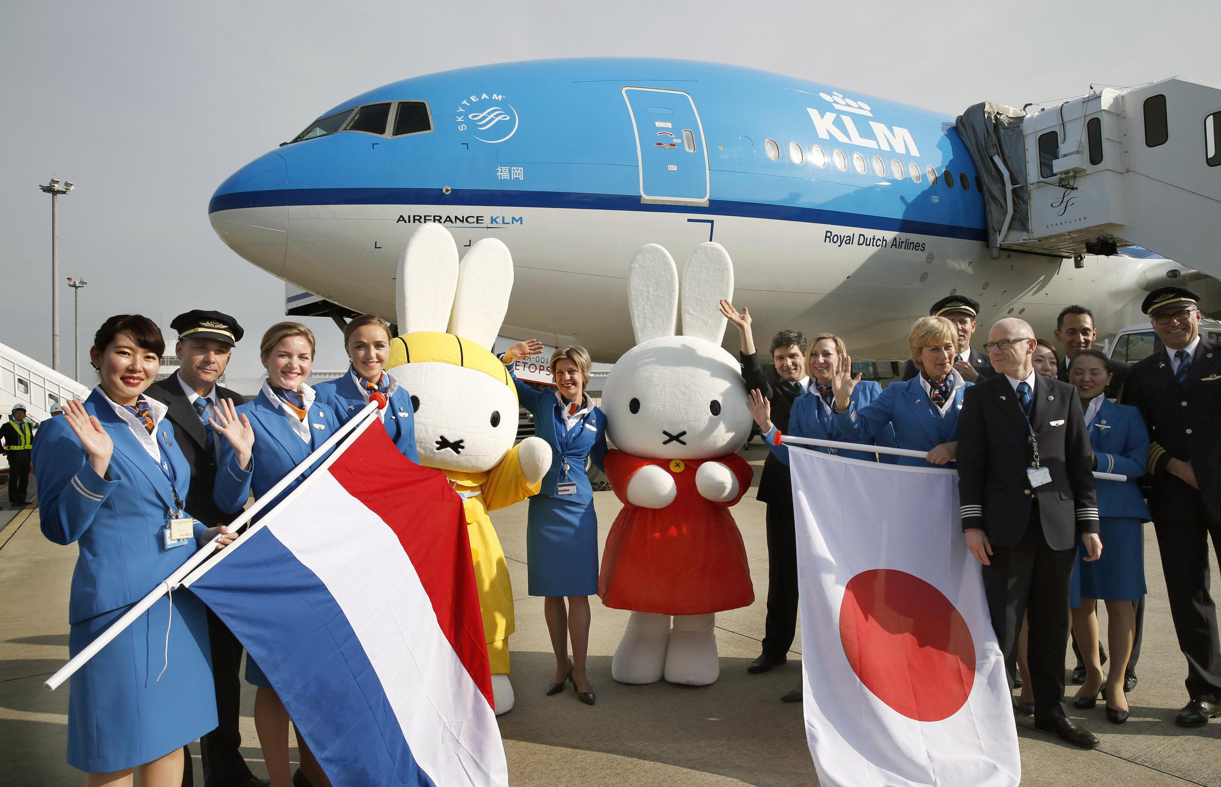 Miffy aéroport de paris KLM